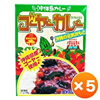 沖縄島カレー ゴーヤーカレー 5箱セット