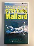 Flight to Dreams 水上飛行機 G-73T ターボマラード [VHS] image