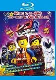 LEGO R ムービー2 ブルーレイディスク [レンタル落ち] image