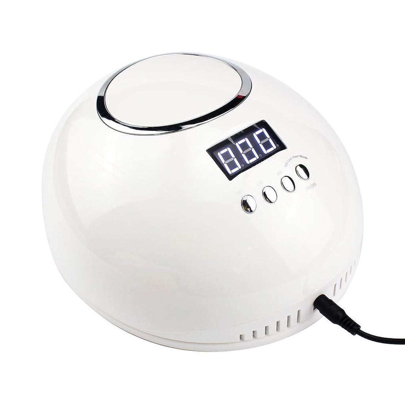圧縮する描写言い直すスマート光線療法ネイルマシン48WLEDハイパワー24ライト4タイマー設定 (色 : 白)
