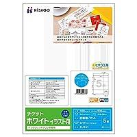 (まとめ買い) ヒサゴ プリント用紙 チケット 5面 ホワイト インクジェット専用 100枚入 CJ151 【×3】