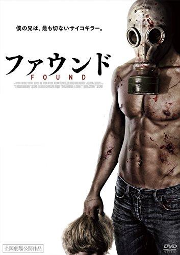 FOUND ファウンド DVD
