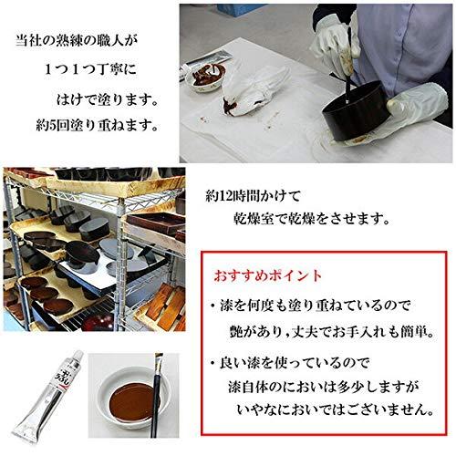 小林漆器店『曲げわっぱおひつ五人用』
