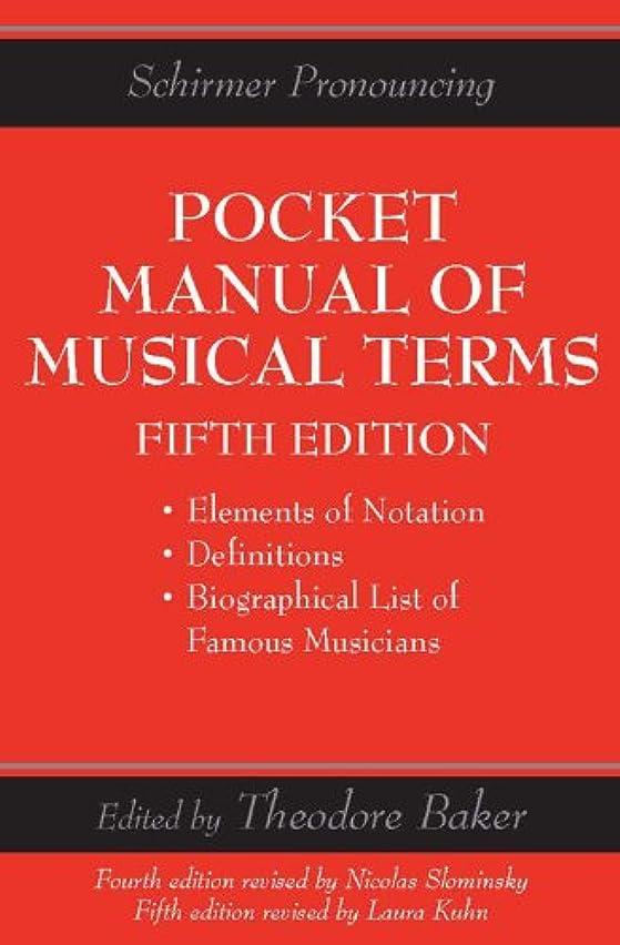 緩む建物魔女Pocket Manual Of Musical Terms (Schirmers Handy Book) (English Edition)