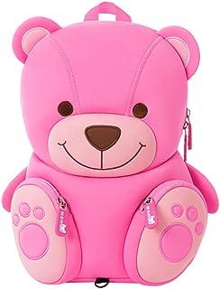 LYCSIX66 Toddler Harness Backpack 3D Animal Preschool Bag for Boy Girl 2-5 yrs