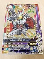 CP 仮面ライダー鎧武 極アームズ ガンバライジング D6-058 CP キャンペーン 鎧武 極 バトル