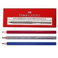 Faber Castell ジャンボグリップ グラファイト鉛筆 シルバー ブルー ブラックベリー 12本パック