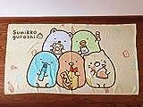 SYFO Spielzeuge Niedliche Cartoon Sumikko Gurashi Baumwolle Badtuch Badetuch Kinder Strandtuch Baby Große Handtuch Decke Decke (Color : C)