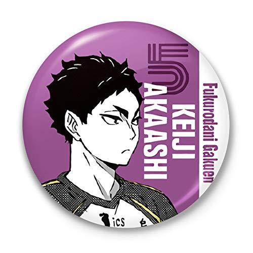 Saicowordist Haikyuu Anstecknadel aus Metall, Cartoon-Brosche für Kleidung, Tasche, Zubehör, Anime-Fans, Geschenk für Jungen und Mädchen (Keiji Akaashi)