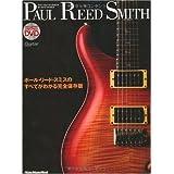 ポール・リード・スミス −ギター・マガジン(DVD付き)
