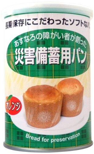 災害備蓄用パンオレンジ 2個 ×24缶