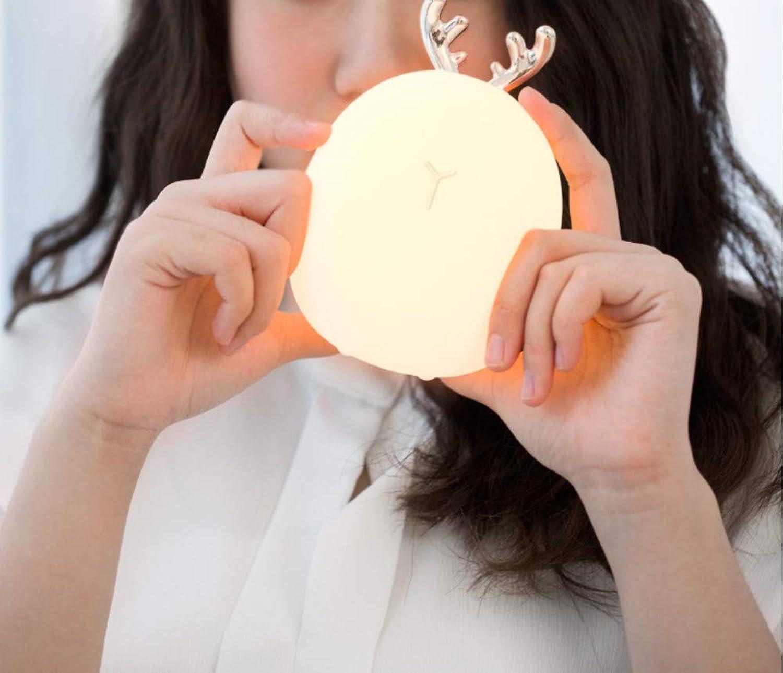Feisenx Fawn Night Light Creative Bedside USB Charging Desk Lamp Cartoon Silicone Led Night Light