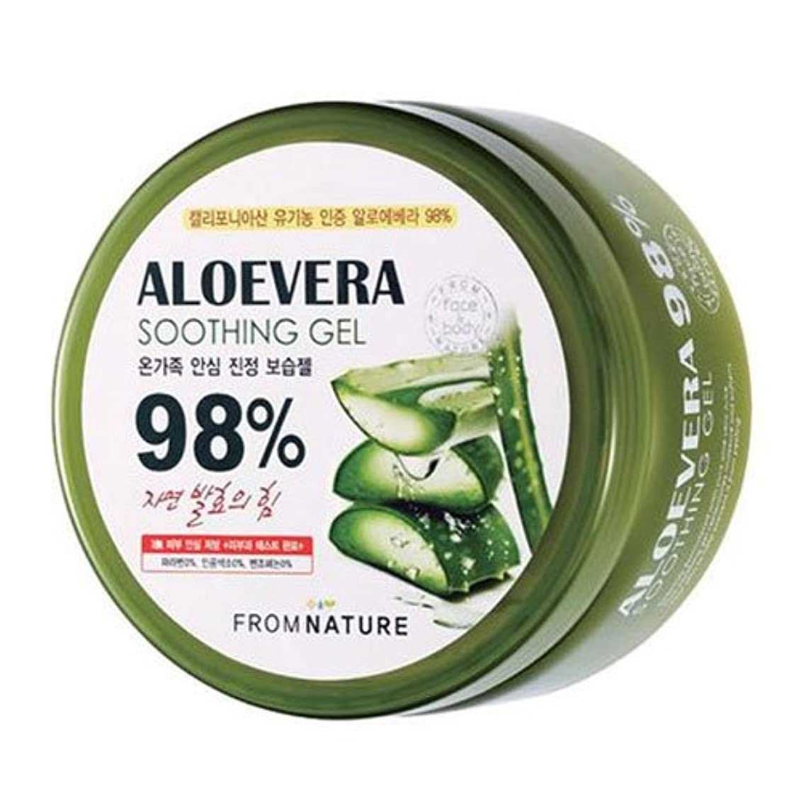 代わりに天使電球[FROMNATURE][フロムネイチャー] アロエベラ98%スーディングジェル (From Nature Aloevera Soothing Gel) (1)