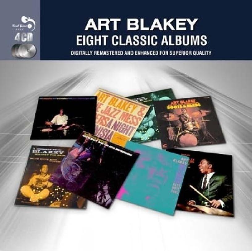 Blakey, Art 8 Classic Albums Mainstream Jazz