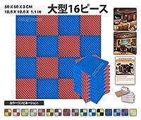 エースパンチ 新しい 16ピースセット青と赤 色の組み合わせ500 x 500 x 30 mm エッグクレート 東京防音 ポリウレタン 吸音材 アコースティックフォーム AP1052