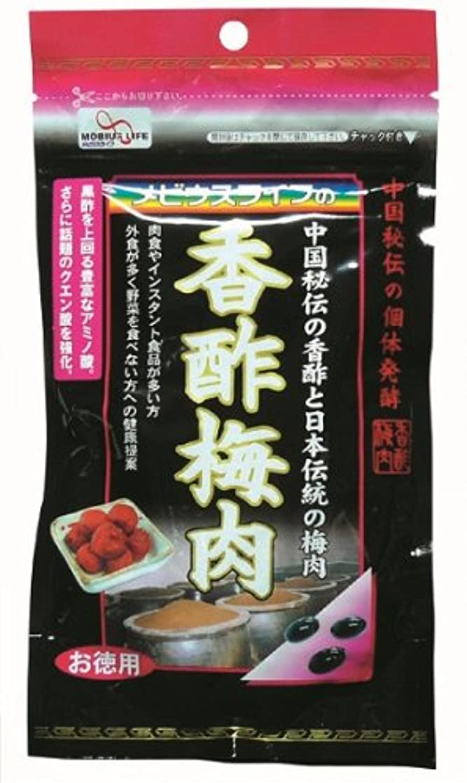 気取らない相関するトーンメビウスライフの香酢梅肉 150粒入