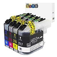 インクのチップス ブラザー用 LC217/215-4PK 互換インク 4色セット