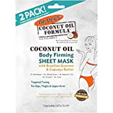 Palmer's Coconut Oil Formula Body Firming Sheet Mask, 0.84 Ounce (Pack of 2)