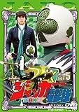 ジャッカー電撃隊 VOL.5[DVD]