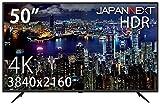 50インチ 大型液晶ディスプレイ 4K HDR PCモニター JN-VT5000UHDR