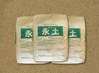 環境機能型の固まる土 永土20kg(地球と植物と人に優しい固まる土です) 3袋