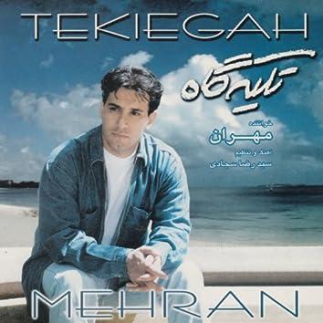 Tekiegah - Iranian Pop Collection 117