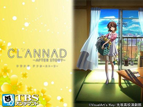 アニメ『CLANNAD AFTER STORY』をAmazonでみてみる