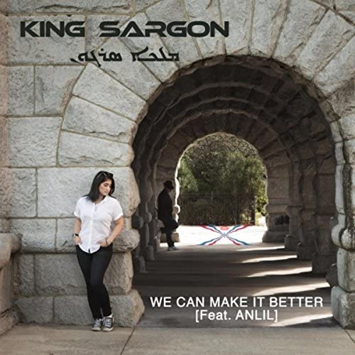 King Sargon feat. Anlil