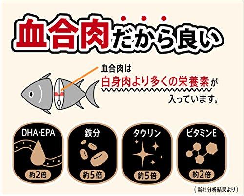 黒缶毎日黒缶3Pかつお節入りかつお160g×3缶