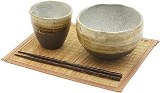 シンプル ごはん 食器セット 塗分け 茶碗 ゆのみ ランチョンマット ほんぢ園 0-5161