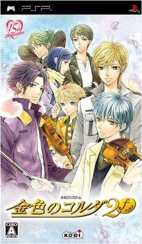 Kiniro no Corda 2 f (japan import)