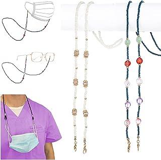 نظارات قناع ريديس متعددة الوظائف من الحبل، حزام قناع مضاد للفقدان، مناسب للرجال والنساء والأطفال كبار السن