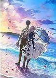 【店舗特典ポストカード付+封入特典】『劇場版 ヴァイオレット・エヴァーガーデン』 Blu-ray(特別版)【(1)新規描きおろし特製ケース (2)オールカラーブックレット (3)ヴァイオレットの手紙(複製版・翻訳版) 2種 (4)石立太一監督 初期イメージボードカードセット (5)劇場入場者プレゼント「書き下ろし短編小説冊子」表紙原画カード4種 (6)劇場ポスター縮刷版カード 】