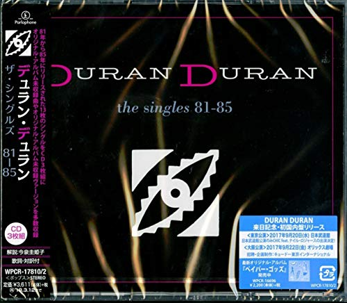 Singles 81-85 (3 CD)