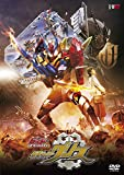 ビルド NEW WORLD 仮面ライダーグリス[DVD]