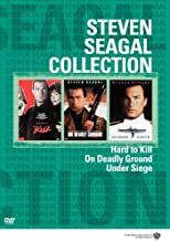 The Steven Seagal New Collection: (Hard to Kill / On Deadly Ground / Under Siege)
