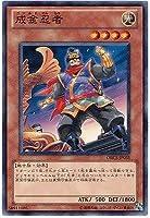 遊戯王/第7期/7弾/ORCS-JP031 成金忍者