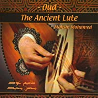 Oud: Ancient Lute