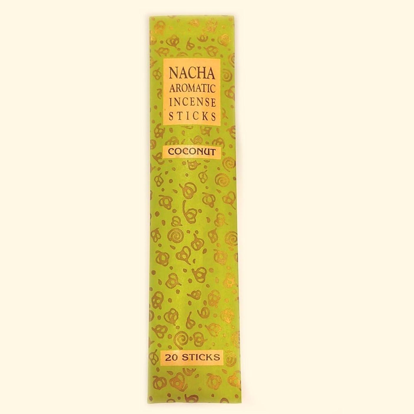 ハグ許さないジャンル【NACHA】NACHA NATURALS インセンス ココナッツ