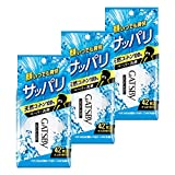 【Amazon.co.jp限定】 GATSBY(ギャツビー) フェイシャルペーパー セット 徳用42枚×3個