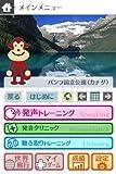 Immagine 1 gakken eigo sanmai ds japan