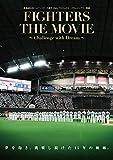 北海道日本ハムファイターズ誕生15thプロジェクト ドキュメンタ...[Blu-ray/ブルーレイ]