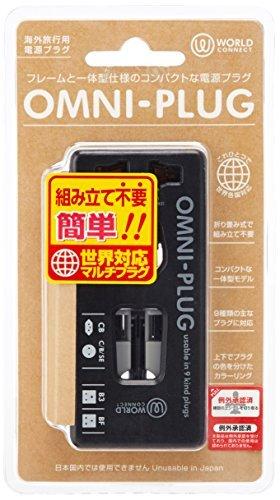[コンサイス] オムニプラグ 海外旅行用マルチ変換プラグ 11 cm ブラック