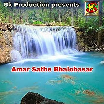 Amar Sathe Bhalobasar
