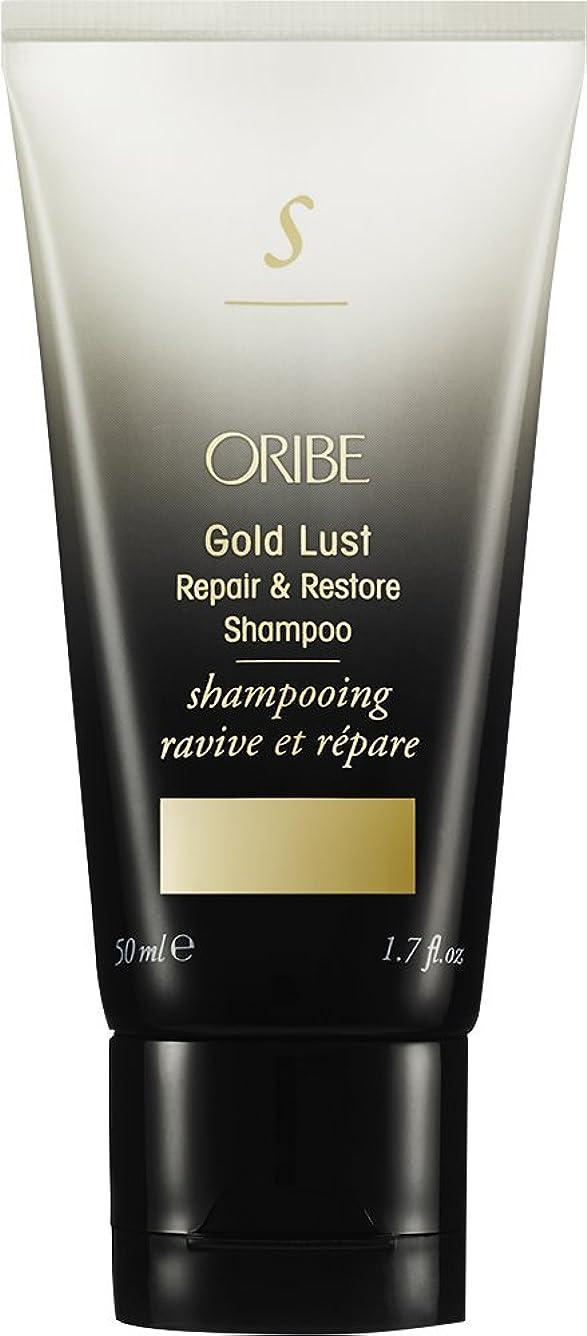 温帯ペルメルアイザックGold Lust Repair & Restore Shampoo