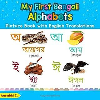 Best bengali alphabet for kids Reviews