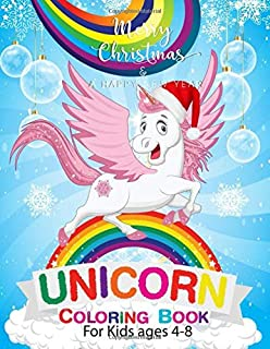 Unicorn Coloring Book for Kids ages 4-8: 8.5