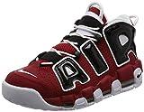 Nike Air More Uptempo '96 - 921948 600
