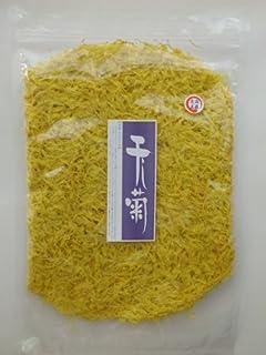 食用菊 干し菊 1枚 【青森県産】 おひたし・酢のもの・和えものなど、いろんなお料理に!