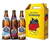 【季節限定商品入り】シュナイダー・ヴァイセ ドイツビール 500ml 3本(3種) 飲み比べセット 【専用ギフトBOXでお届け】